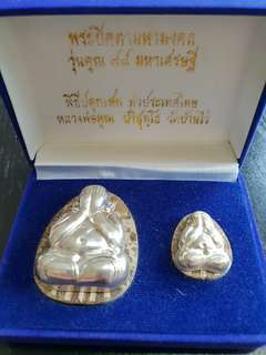LP Koon ~ Wat Banrai - Excellent Of Collection Set Silver Mask Phra Pidta MahaSetthi 88 BE 2553