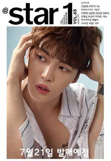 [WTB] @star1 magazine 2017 august issue