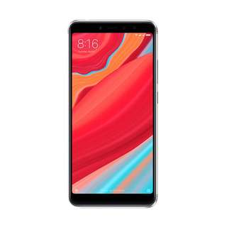 Xiaomi Redmi S2 [64GB/4GB] Cash Or Kredit Tanpa CC
