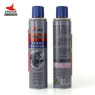 Cylion de-rust solution for bicycle. Use for cassette and chain.