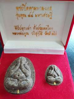 LP Koon ~ Wat Banrai - Collection Sets for a Jumbo and a Pim Lek size of Phra Pidta MahaSetthi 88 BE 2553