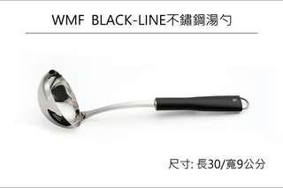 🚚 WMF PROFISELECT 湯勺