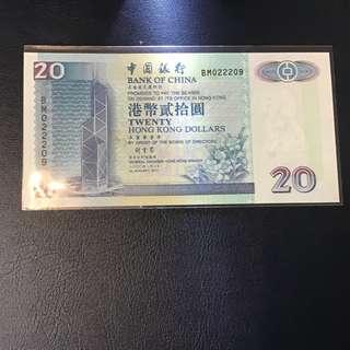 直版渣打銀行$20 No.022209