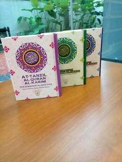 AL Quran AL Karim AT Tanzil