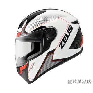 🚚 ZEUS 瑞獅 ZS-811 ZS811 白AL6黑 黑AL6白 全罩 安全帽 內襯全可拆