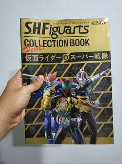 Hobby japan shf collection book