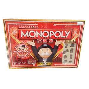 New LIMITED edition Macau Monopoly!