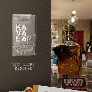 kavalan 葛瑪蘭 rum cask 威士忌