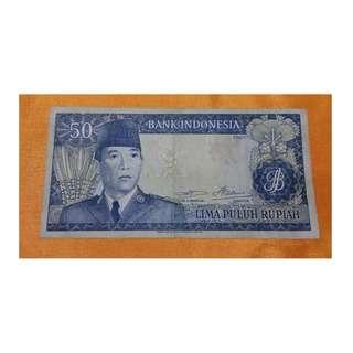 INDONESIA 1960 50 rupiah Sukarno used