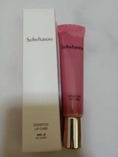 Sulwhasoo Essential Lip Care