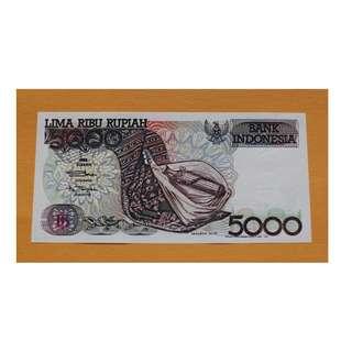 INDONESIA 1992 5000 rupiah unc