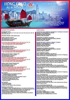 HONGKONG ALL-IN PACKAGE (OCT DEPARTURE)