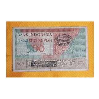 INDONESIA 1952 500 rupiah unc