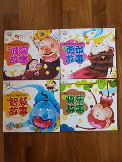 Chinese Storybooks (4 books for $4)