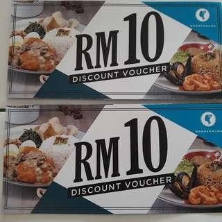 2x RM10 Wondermama Voucher