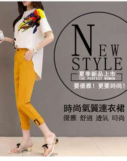 🚚 2018加大碼夏季新款 時尚氣質淑女修身顯瘦女神範褲子兩件式時髦套裝
