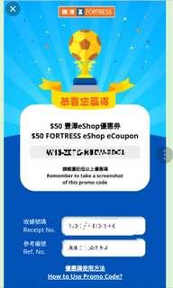 豐澤 Fortress $50 e-coupon