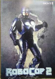鐵甲威龍ROBOCOP2電影特集,完全日本版,1990年出版