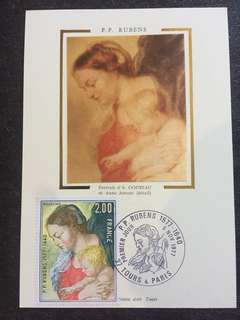 France 1977 Rubens Maxicard FDC stamp