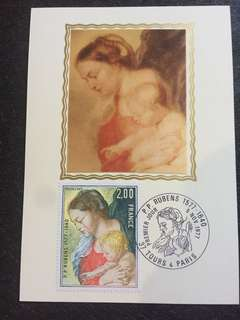 France 1977 Rubens Maxicard FDC stamp