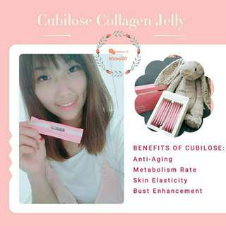 Wowo  Birdnest Collagen Jelly
