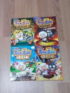 喜洋洋 books (6 books)