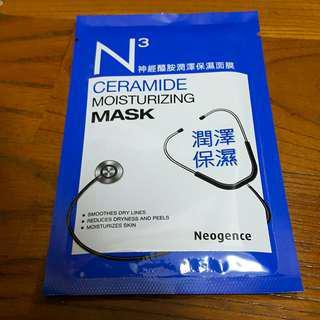 Neogence 霓淨思面膜 神經醯胺潤澤保濕(單片)