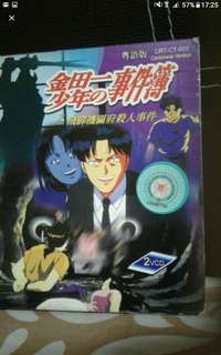 Vcd  4 vcds  Cantonese animation  The files of young kindaichi