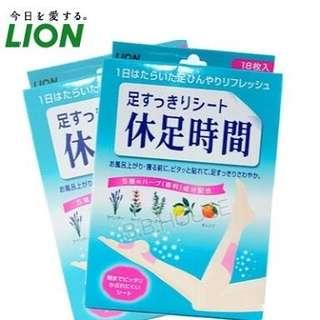 🚚 Japan Lion Leg Cooling Patch