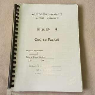 LAJ2202 NUS Japanese 3 Course Packet