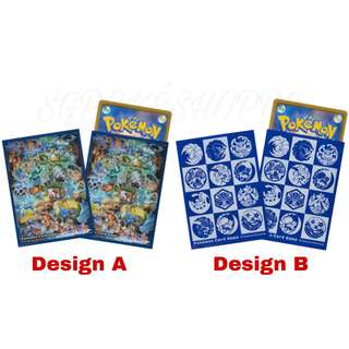 [PO] TCG CARD SLEEVE PACK [NIGHT PARADE] - POKEMON CENTER EXCLUSIVE
