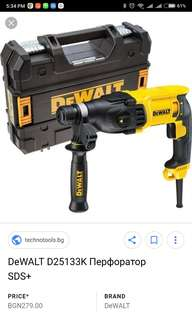 Dewalt 800W D25123K SDS+ Hammer Drill 3 Mode Ceiling Concrete