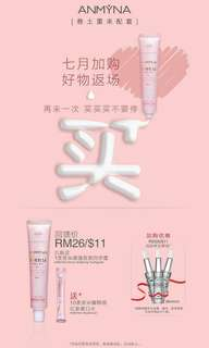 Anmyna Korean Red Ginseng Mouthwash package