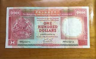 Year 1992 & 1990 One Hundred HKD