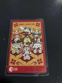 EZlink Sanrio CNY limited edition