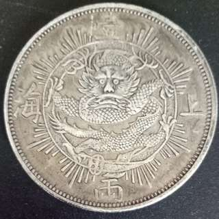 China Shanghai 1867 One teal silver coin 39mm, 26.4gm