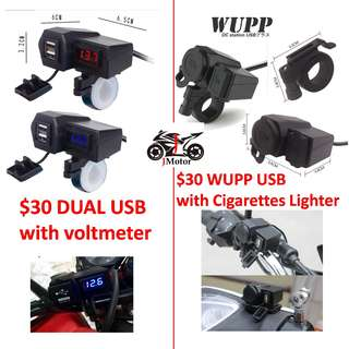 Motorcycle Waterproof Voltmeter with Dual USB Ports WUPP Socket Charger / Cigarettes Lighter with On and Off Switch