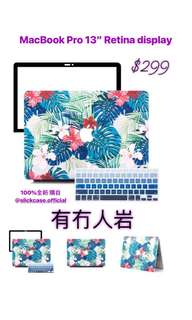 MacBook case floral safari