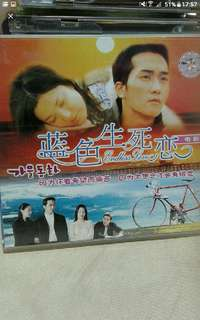 Vcd  Chinese mandarin korean   蓝色生死恋 movie version Autumn in my heart  Autumn n