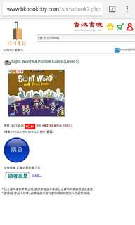 Sight Word 64 Picture Cards (Level 5)