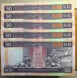 Year 1997, 2001 & 2002 Fifty HKD