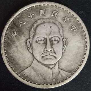China Sun Yat-san 18th year 1928 Silver Coin 39mm 23gm