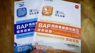 🚚 Bap商務專業應用能力(基礎word&ppt)