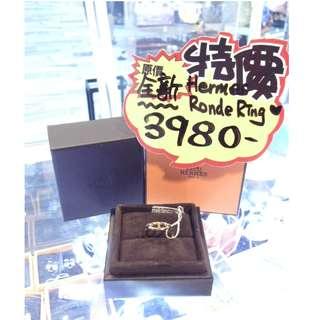 Hermes 18K Rose Gold Classic Ronde Ring Size 52 愛馬仕 18K 玫瑰金色 玫瑰金 經典款 戒指 指環 飾物 女裝