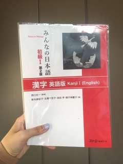 [BN] LAJ1201 LAJ2201 Kanji Book