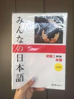 LAJ1201 LAJ2201 Course Book