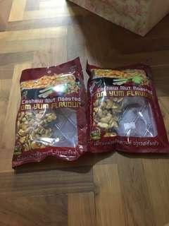 Cashew nut roasted tom yum flavor