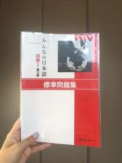 LAJ2201 Workbook