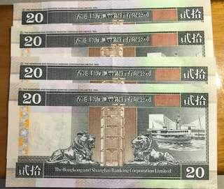 Year 1995, 1998, 2001, 2002 Twenty HKD