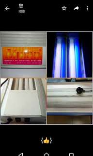 Atman Compact PL Lighting systems for fish or water grass tanks {易發夠發HK$289.80fixed price 是不議價!}with 2 sets of twin lamp tubes {blue/white }as Free gifts shown in photos! 100%Working in good condition without damages! Length**approx. {24.5inches or 62cm}